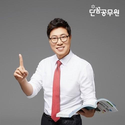 YBM강남 공무원 국어 정원상, 문학과 한자성어 '꽉 잡아주는' 특강 개강