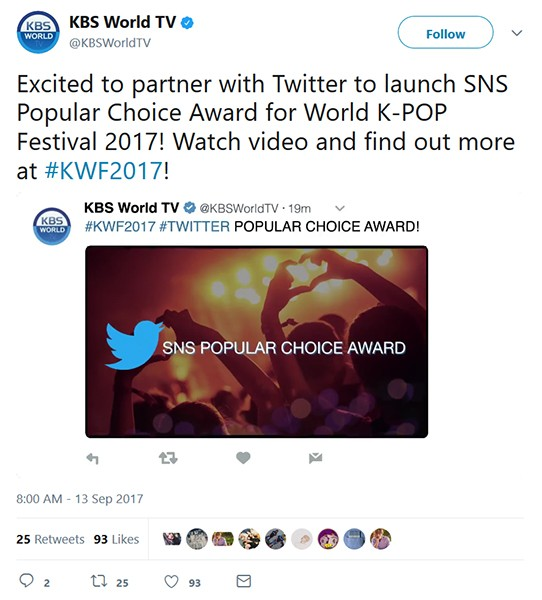 트위터, '2017 KBS 케이팝 월드 페스티벌' SNS 최고 인기상 신설