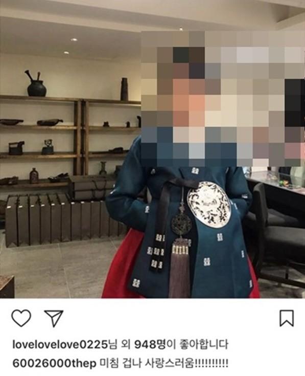 사진=박유천 인스타그램