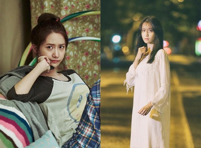 소녀시대의 멤버이자 배우로 활약중인 윤아(임윤아)가 인기드라마 '왕은 사랑한다'를 기점으로 폭넓은 연기 스펙트럼을 가진 한류배우로서의 인식을 높이고 있다. (사진=SM엔터테인먼트 제공)