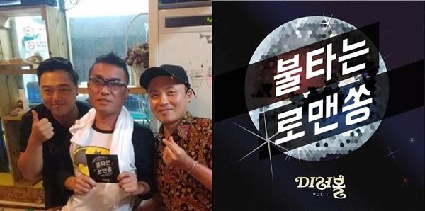 개그맨 임준혁·이준형, 듀오 미러볼 결성...트로트 도전