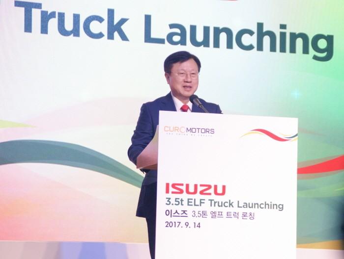민병관 큐로모터스 사장이 이스즈 중형트럭 '엘프'의 국내론칭 기념식에서 향후 영업전략과 포부를 밝혔다. (사진=박동선 기자)