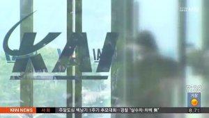 김인식 KAI 부사장 자택에서 숨진 채 발견…자세한 경위 조사 중