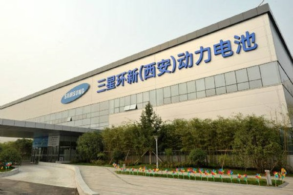 View of the entrance of Samsung SDI's plant in Xian