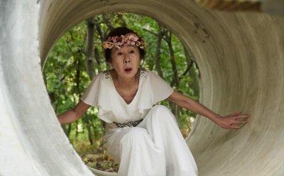 [ET-ENT 영화] UMFF2017(6) '산나물 처녀' 사랑은 진정한 마음이 아닌 마법이었나?