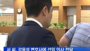 이상호, 강용석 故 김광석 부인 서해순 변호사 소식 전해...알고보니