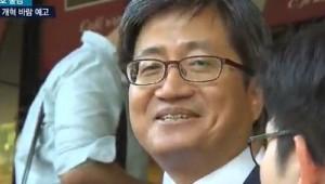 김명수 대법원장, 임기 시작일과 취임식이 다른 이유는?