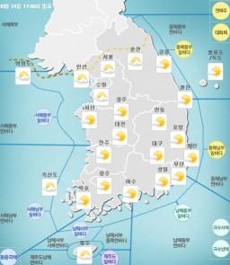 미세먼지 나쁨,25일 월요일에도 여전히 극성...낮밤 기온차도 '10도 이상'