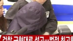 '인천 초등생 살인사건' 공범, 살인죄 인정...