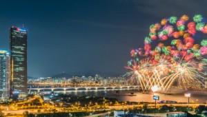 2017 여의도 불꽃축제, 교통 통제와 주차장 폐쇄되는 날은?
