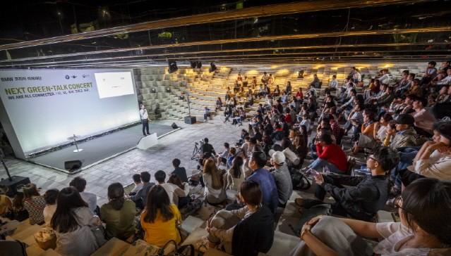 BMW 코리아 미래재단, '2017 넥스트 그린-토크 콘서트' 성황리에 마쳐