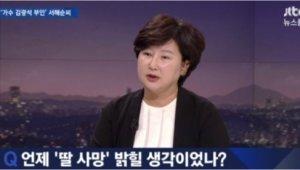 '가부키 증후군' 어떤 병?...故 김광석 딸 서연 양이 앓았다는 희귀 질병