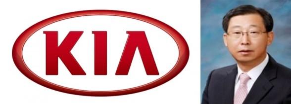 기아자동차가 최근 미국 조지아공장이 설립 된 후 처음으로 적자 전환하는 등 미국 현지 시장에서마저 낙제점의 성적표를 받은 것으로 나타났다. 사진 오른쪽은 박한우 대표. 사진=넥스트데일리 DB