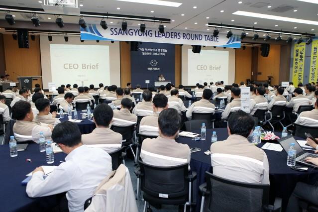 """쌍용차 최종식 사장 """"4차 산업혁명 주도하기 위해 소통 강화할 것"""""""