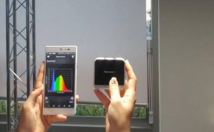 에프알텍, 고 광효율·초경량 공장등 신제품 출시