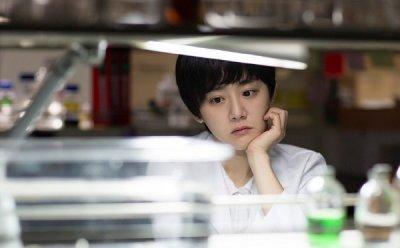 [ET-ENT 영화] 부산국제영화제(1) '유리정원' 인간이 광합성을 할 수 있다면?