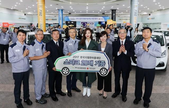 한국GM, 사회복지 차량 기증 500대 돌파