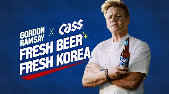 오비맥주의 대표 브랜드 카스는 영국 출신의 세계적인 셰프이자 유명 TV 프로그램 진행자인 고든 램지가 한국의 음식과 맥주를 즐기는 모습을 담은 신규 TV 광고를 지난 15일 공개했다고 밝혔다. 사진=오비맥주 제공