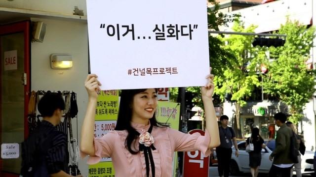건널목프로젝트에 함께한 김남희 아나운서(前 SBS 스포츠 아나운서/미스코리아 서울 선)