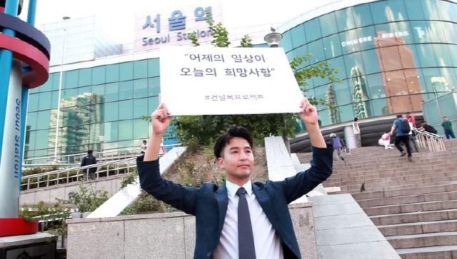 건널목프로젝트에 함께한 이동준 아나운서(前 SBS 스포츠 아나운서)