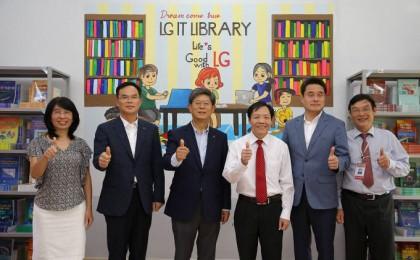 LG디스플레이-LG전자-LG이노텍, 베트남에 'IT도서관' 기증