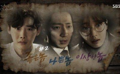 [ET-ENT 드라마] '당신이 잠든 사이에'(3) 좋은놈, 나쁜놈, 이상한놈