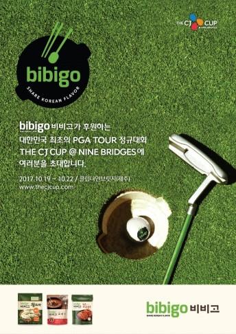 CJ제일제당은 오는 19일부터 22일까지 제주도 나인브릿지 골프장에서 열리는 대한민국 최초의 PGA 투어 정규 대회 `The CJ Cup @ Nine Bridges`의 공식 후원 브랜드로 참여한다고 밝혔다. 사진=CJ제일제당 제공