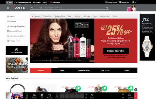 롯데그룹은 인도네시아 재계 2위 살림그룹과의 합작법인 `인도롯데`를 설립하고 10일(현지 시간)부터 현지 온라인쇼핑몰인 `아이롯데(ilotte)`을 공식 오픈한다고 9일 밝혔다. 아이롯데 초기 화면. 사진=인도롯데 제공