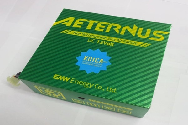 EMW Energy's zinc air battery called AERTERNUS (Picture = EMW Energy)