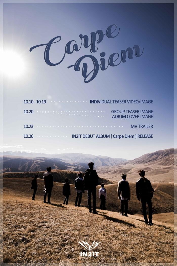 케이블 음악채널 엠넷 '소년24'의 최종 데뷔멤버로 구성된 신인그룹 인투잇이 오는 26일 첫 앨범 '카르페 디엠(Carpe Diem)'으로 데뷔한다. (사진=MMO엔터테인먼트 제공)