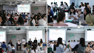SBA '스타트업 인재매칭', 청년취업-스타트업 동반성장 기여