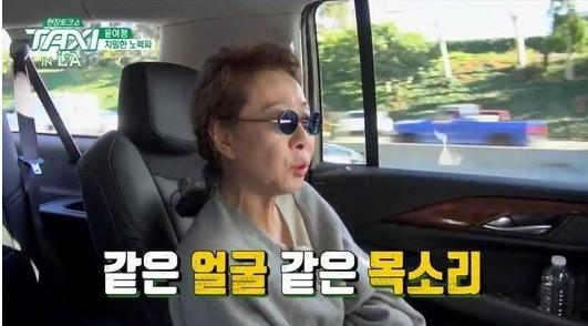 """'택시' 윤여정, 솔직하게 밝힌 롱런 비결 눈길 """"늙었기 때문에 신이보다 더 열심히 해야 돼"""""""
