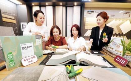 LG하우시스, 바닥재 등 15개 제품 '환경성적표지' 인증 획득