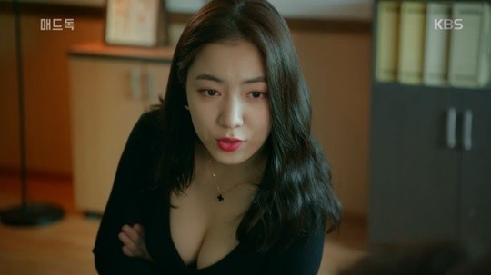 (사진=KBS2 '매드독' 캡처)