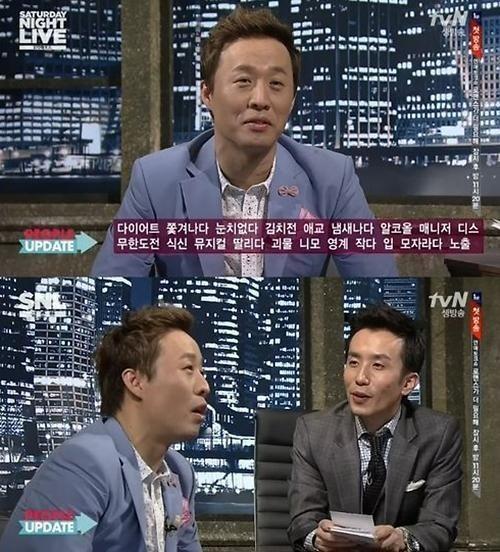 (사진=tvN 'SNL코리아' 캡처)