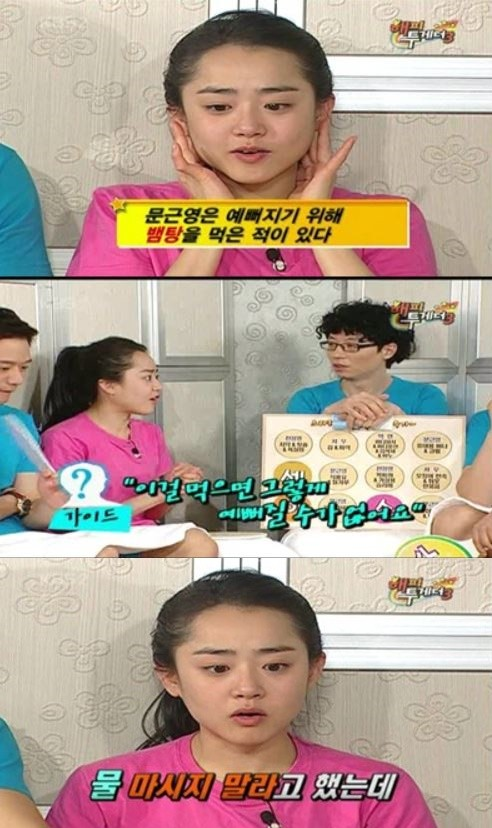 사진=KBS2캡쳐