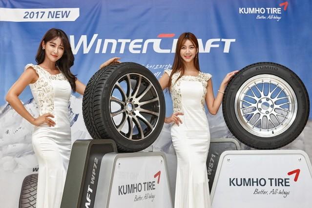 금호타이어, 겨울용 타이어 윈터크래프트 신제품 2종 출시