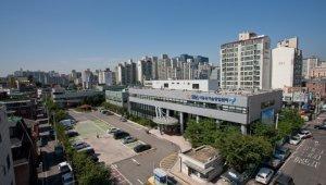 SBA, '서울유통센터 공동 사무공간 사용자' 모집
