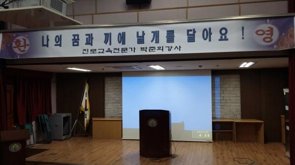 공연 연출, 안무법 강의 : 진로교육전문가 박준희 강사. 사진=박준희 페이스북 제공