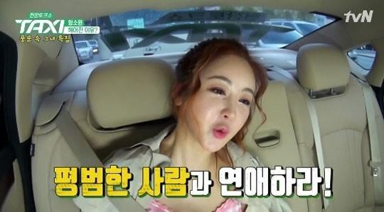 사진=tvN '택시'