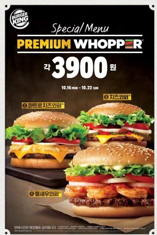 햄버거 브랜드 '버거킹'이 오는 22일까지 통새우와퍼(단품, 정상가 6500원), 콰트로치즈와퍼(단품, 정상가 6500원), 치즈와퍼(단품, 정상가 6200원)를 각각 3900원으로 할인 판매한다. 사진=버거킹 제공
