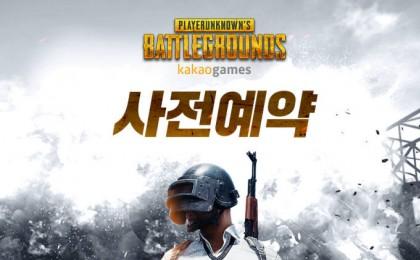 """중견게임사 운명 쥔 배그, 점유율 첫 20% """"안정적 매출 확보가 관건"""""""