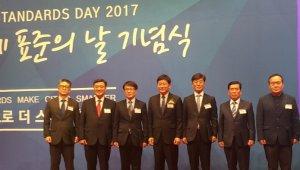 SBA, '2017 세계 표준의 날' 산자부 장관표창 수상