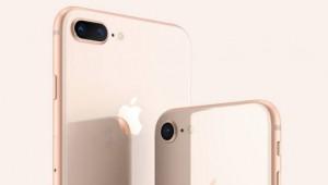 애플, 아이폰7 256GB 판매중단 이유 알고보니…