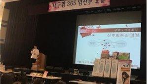 대구맘365, '올바른 산후조리법' 자윤 대구한의원 김동민원장 초청 강연 개최