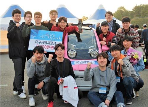 사진-'2017 대학생 자율주행 경진대회'에서 준우승을 차지한 국민대 KAV-S팀