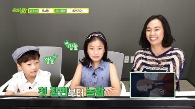 니버스와 다이아 티비 키즈 크리에이터가 함께 만드는 콘텐츠 '보고놀자' 중 신비아파트를 보고 있는 '아롱다롱TV' (왼쪽부터 다롱, 아롱, 어머니). 사진=다이아TV.