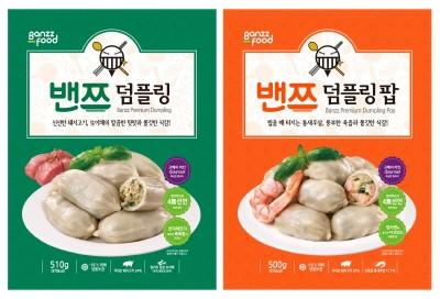 CJ E&M, '다이아 티비·1인 창작자·중소기업 연계' 커머스 강화
