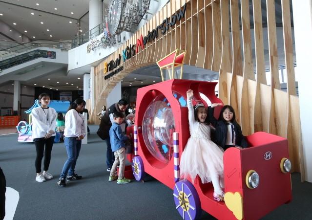 현대자동차 주최 '제 2회 브릴리언트 키즈 모터쇼' 개막