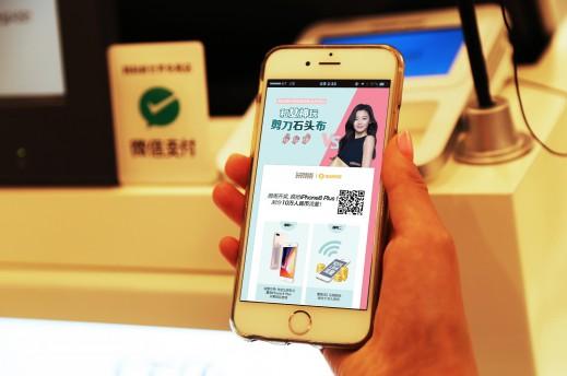 신세계면세점이 업계 최초로 중국 대표 메신저 중 하나인 '위챗'과 손잡고 중국 소비자 공략에 나섰다. 사진=신세계면세점 제공